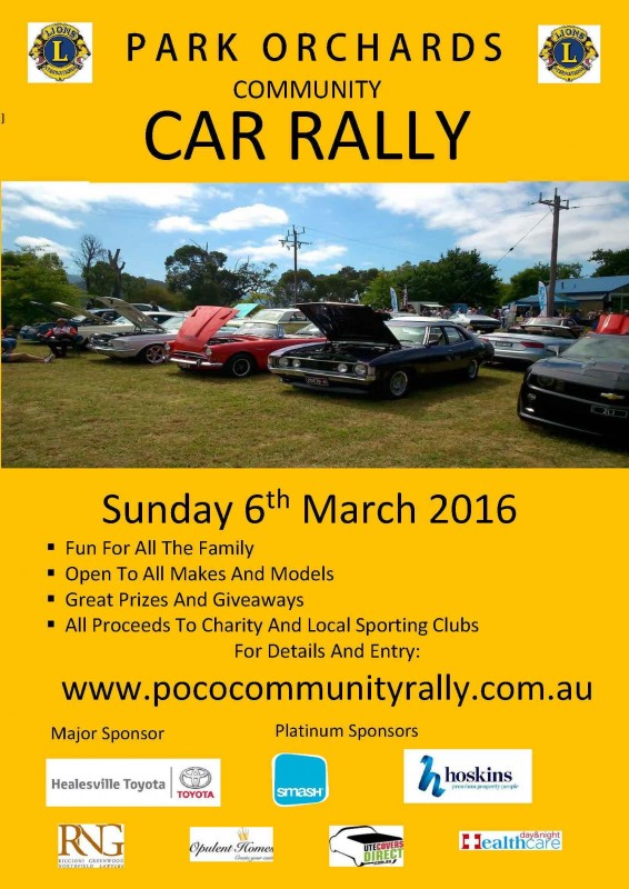 2016 Poster - Car Rally